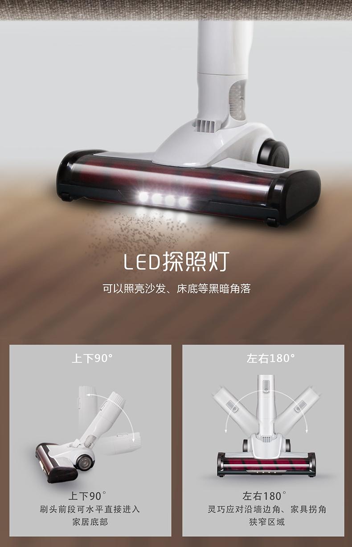 手持吸尘器 BC-8810